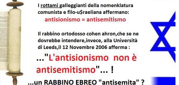 004--Antisionismo-non-è-uguale-ad-antisemitismo.jpg